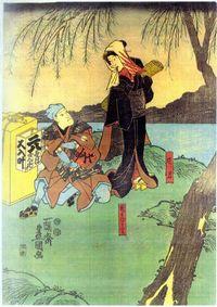 yotaka