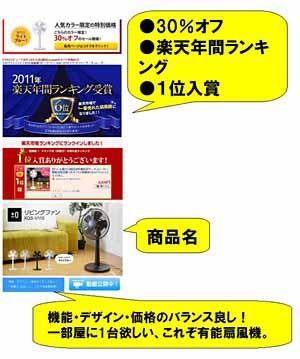 artc20130807